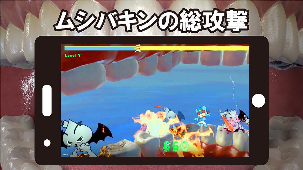【Android無料アプリ】パニック・ミュータンス(プレイ画面)