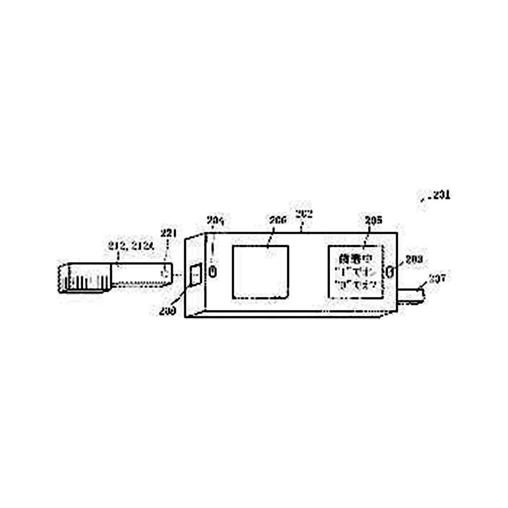 【歯ブラシ特許63】携帯電話バイブ歯ブラシ