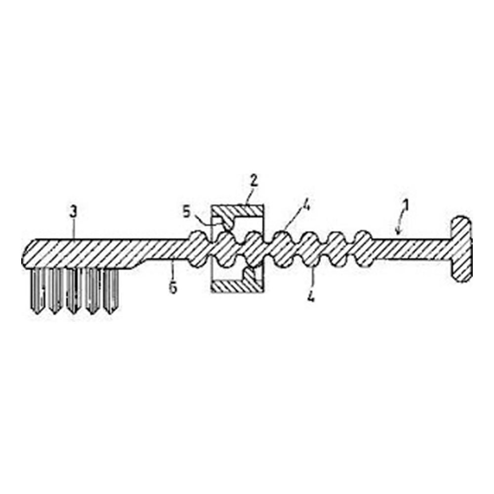 【歯ブラシ特許 59】カタカタ歯ブラシ