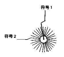 【歯ブラシ特許 27】食べる歯ブラシ