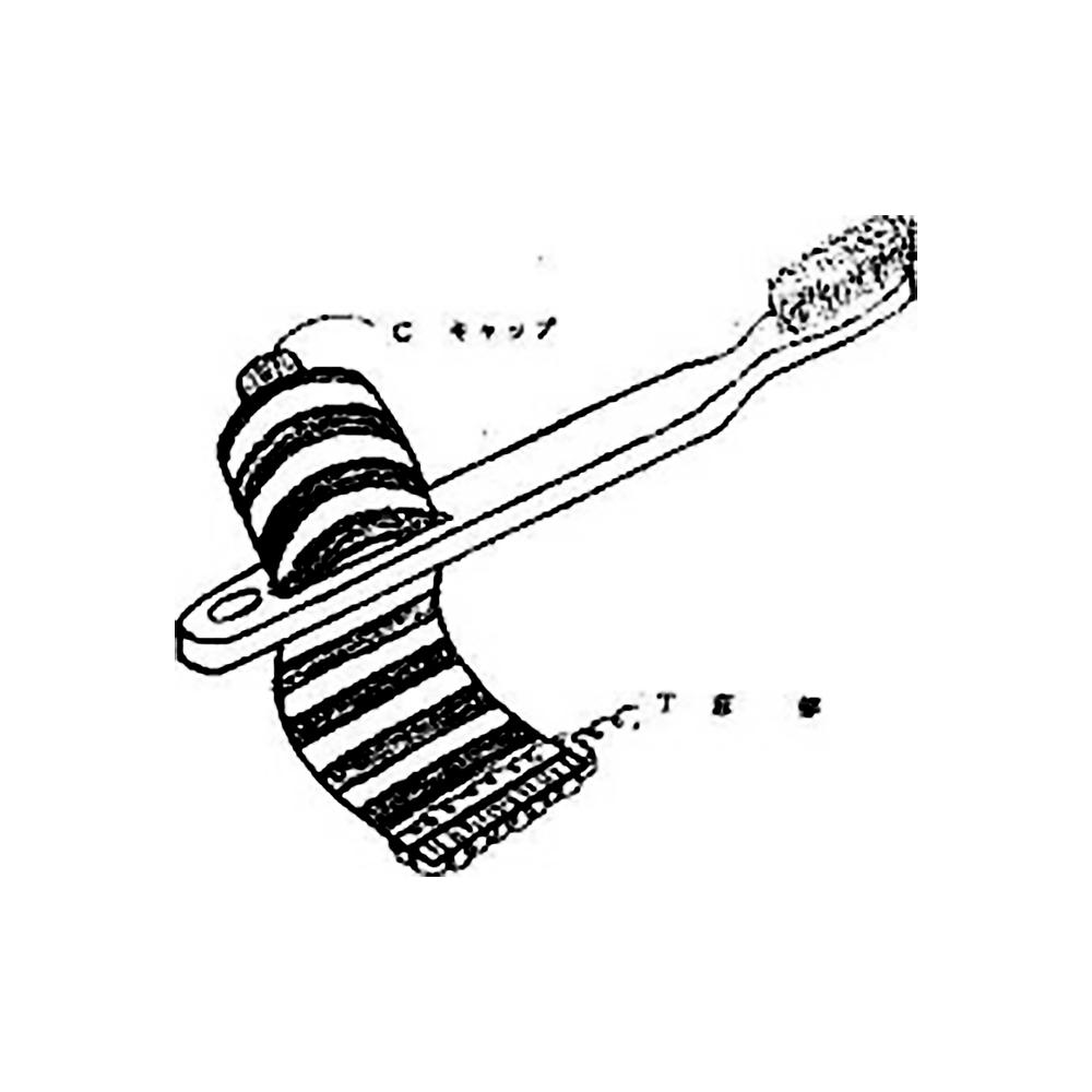 【歯ブラシ特許 8】チューブ絞り歯ブラシ