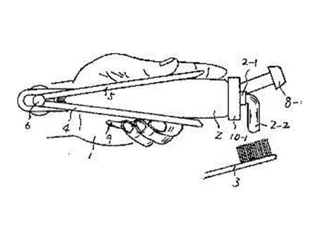 【歯ブラシ特許82】歯みがき粉押し出し器