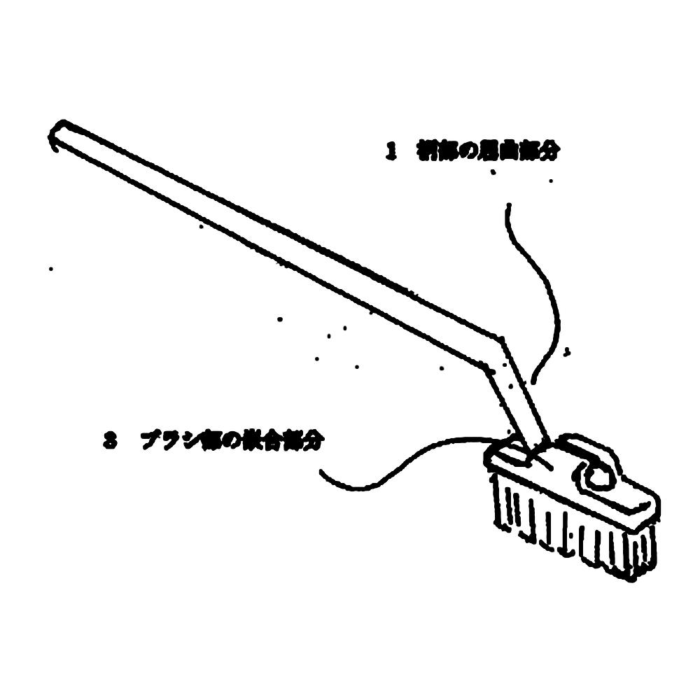 【歯ブラシ特許74】モップ型歯ブラシ