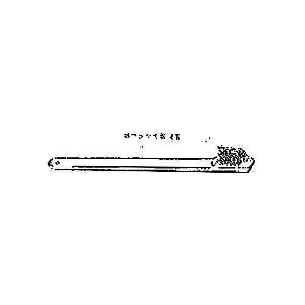 【歯ブラシ特許 20】斜ブラシ