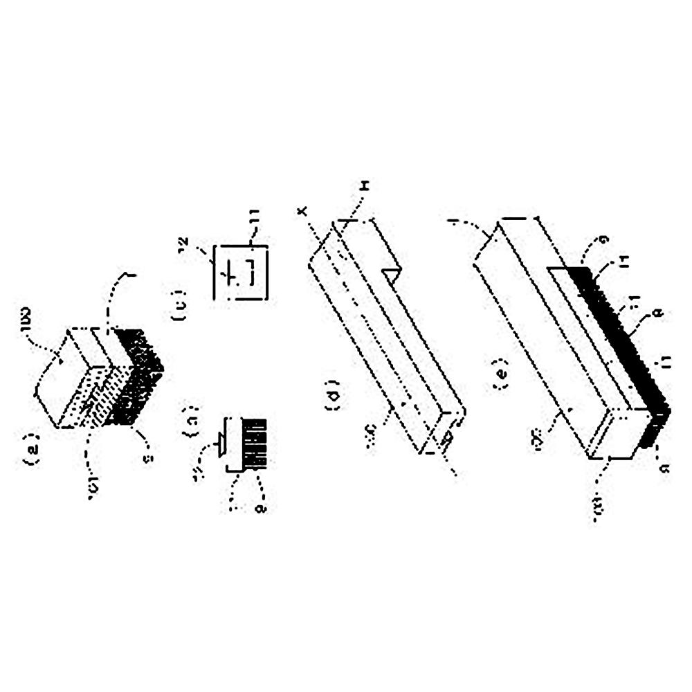 【歯ブラシ特許 34】組み立て歯ブラシ