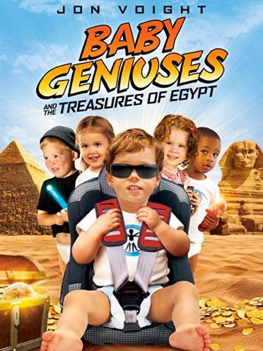 BABY GENIUSES & THE TREASURES OF EGYPT