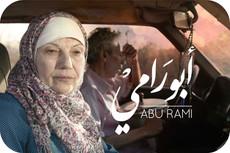 Abu Rami to screen at MESA FILMFEST 2015