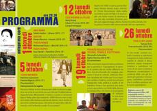 Abu Rami screens again in Italy:  Venice (Sept 25) Verona (Oct 1)