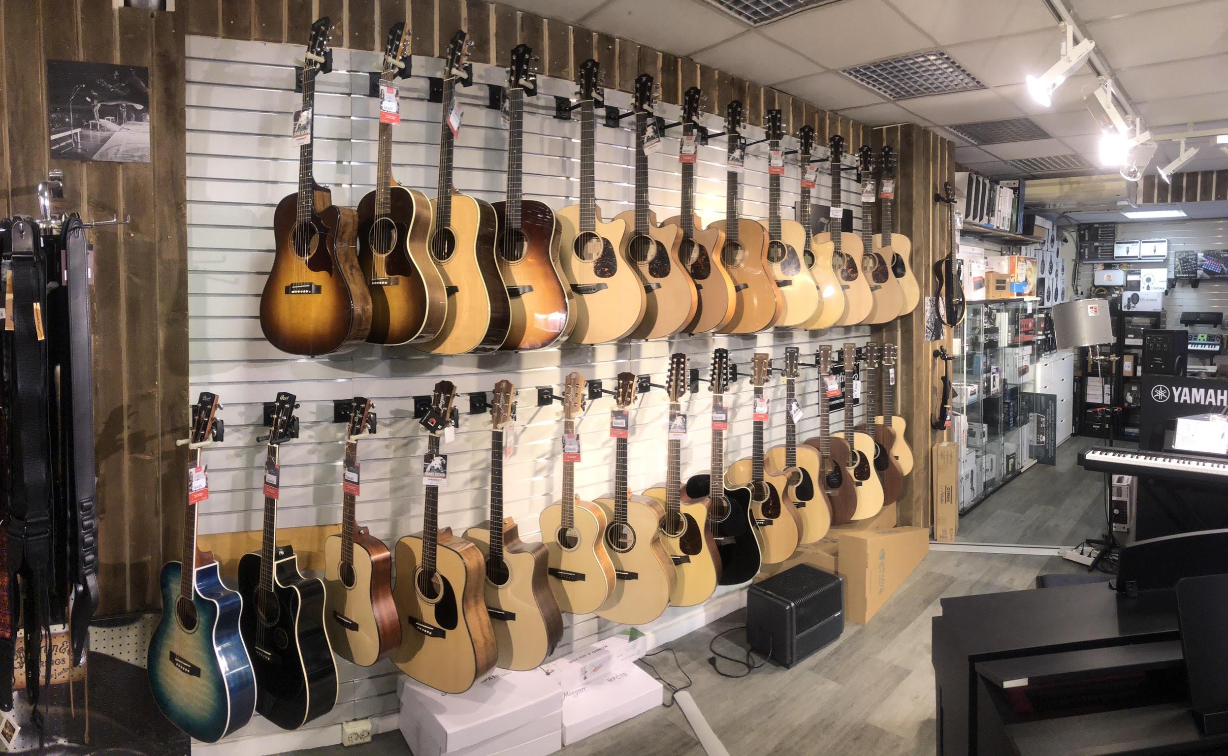 acoutic gitar panorama.jpg