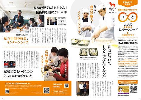 img_hankei_0555.jpg