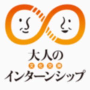 logo_internship.jpg