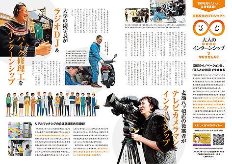 img_hankei_0226.jpg