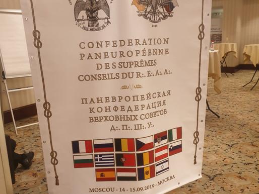 Supremo Conselho de Portugal na AIME | Confederation Paneuropéenne des Suprêmes Conseils du REAA