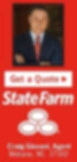 state_farm_tall.jpg