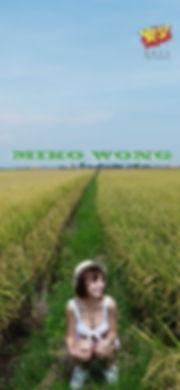 MIKO IPHONE X-01.jpg