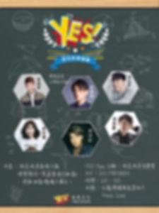 38 poster New-01.jpg