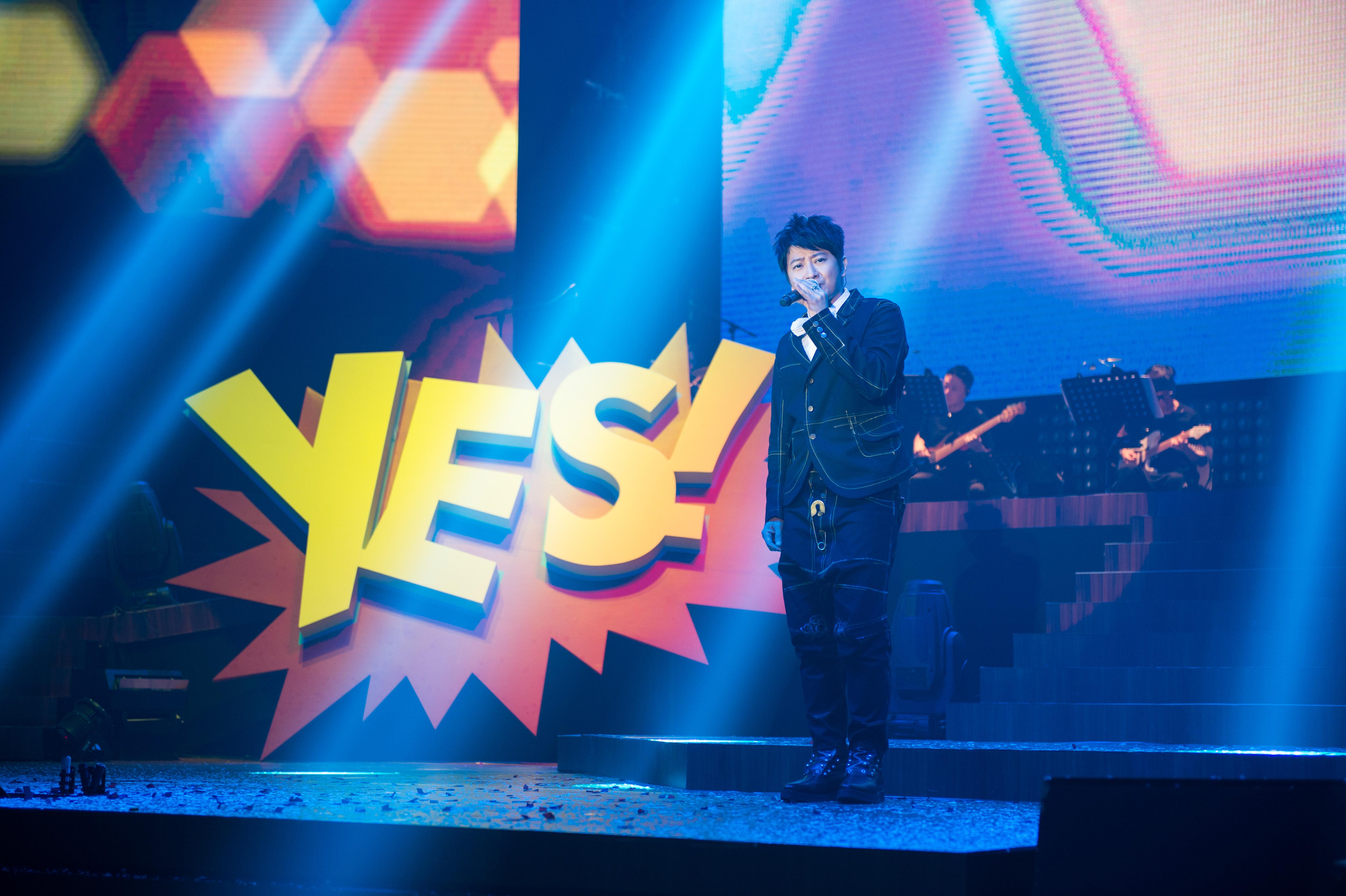 《YES! 25週年演唱會》
