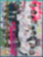 1025_edited.jpg