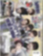 1150_edited.jpg