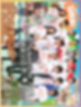 1102%202_edited.jpg
