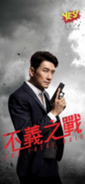 袁文傑 IPHONE X-01-01.jpg