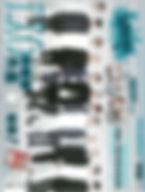 1211_edited.jpg