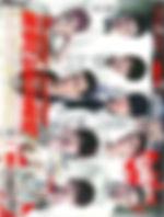 1165_edited.jpg