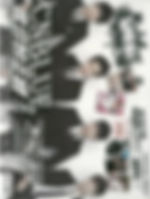 1192_edited.jpg