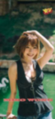 MIKO2-01-01.jpg