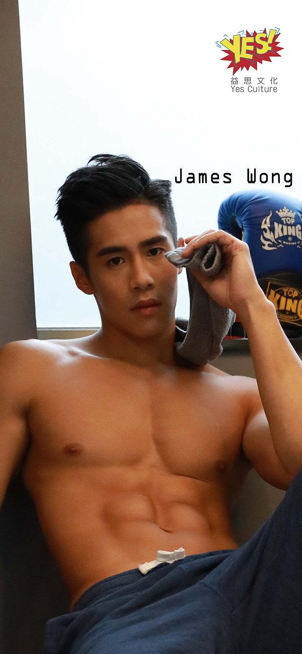 James iphone-01-01.jpg
