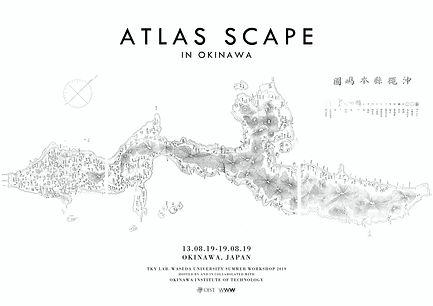 atlas-poster.jpg