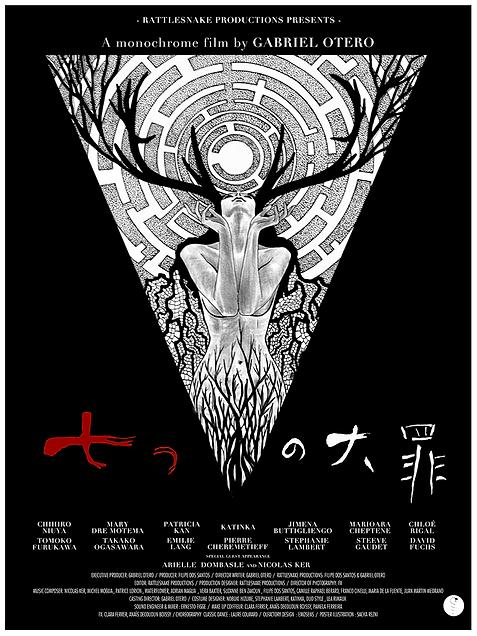 MASTER ORIGINAL POSTER THE 7 VICES japonais 30 X 40.png