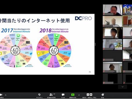 第2回 DCPROデータセンター設計基礎(DCDA)クラス、オンライン開催終了