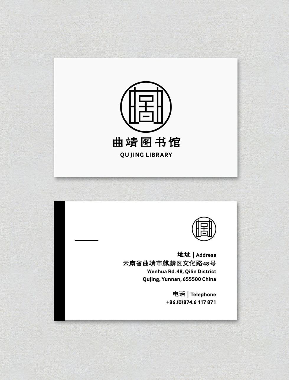 qujing library 01 72 WEB.jpg