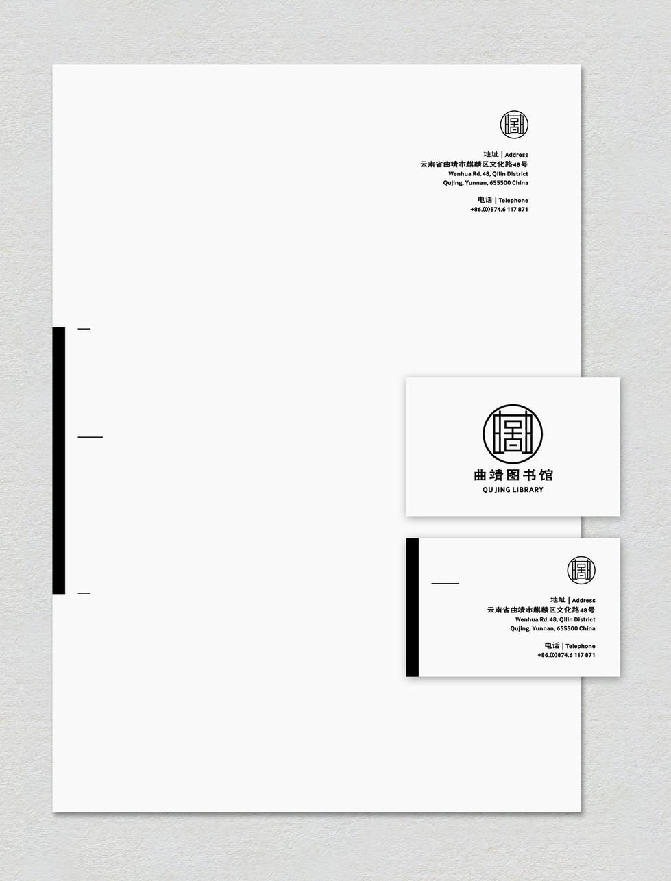 qujing library 02 72 WEB.jpg