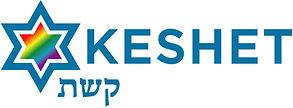 keshet_logo.jpg