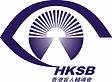 HKSB_logo.jpg