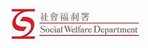 social_welfare_dept.jpg