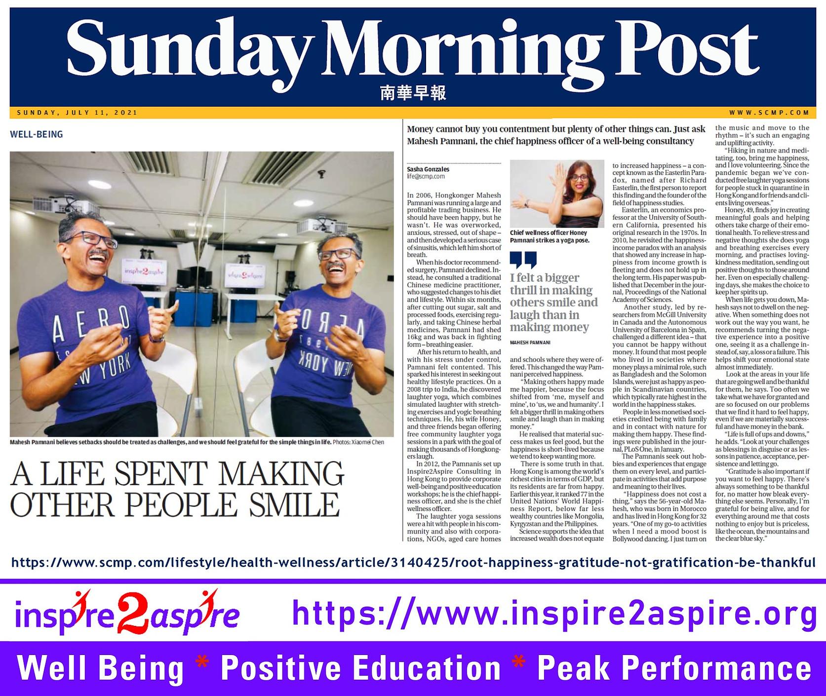 SCMP_article_Mahesh_edited.jpg