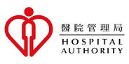 Hospital Authority of Hong Kong