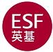ESF_logo.png