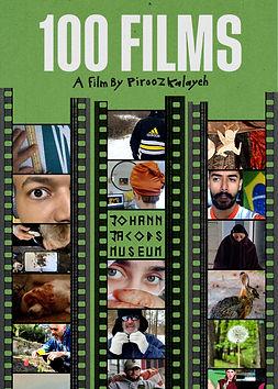 100 FILMS Av2 VERDE.jpeg