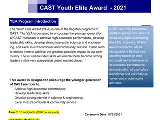 CAST Youth Elite Award - 2021