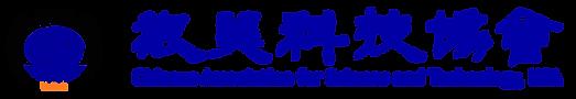 Cast-USA logo_3x.png
