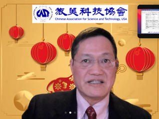 旅美科协云端新年茶话会创新开局  美国参议员致信祝贺