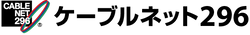 296ロゴ.png