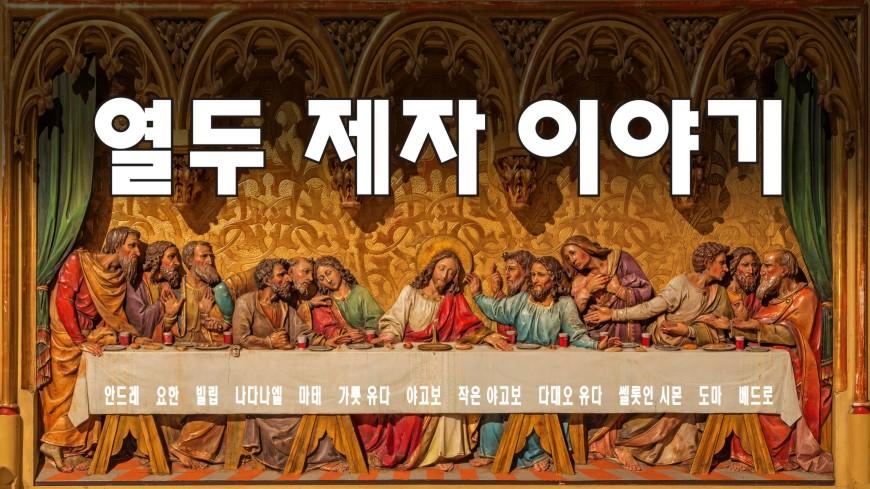 WEB ICON_12Apostles