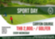 SportDaysCanyon.png