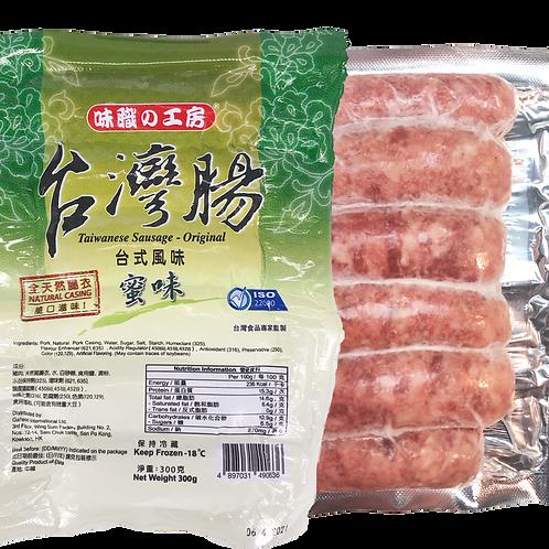 味職工房蜜味台灣腸 (300g)