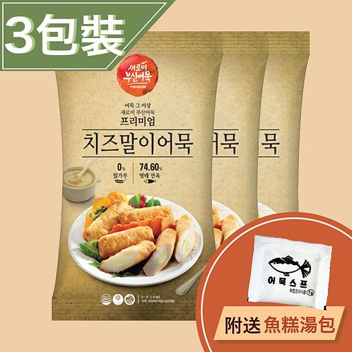Saeromi - 釜山高級芝士魚棒(3包裝)